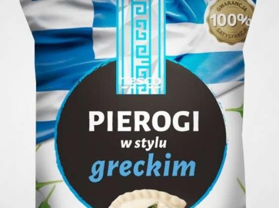 Kuchnia Grecka Indeks Portal Informacyjny Handelextra Pl