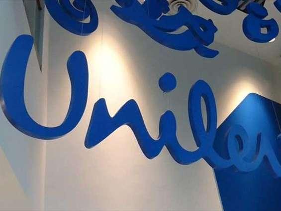 Unilever bez margaryn urósłby mocniej