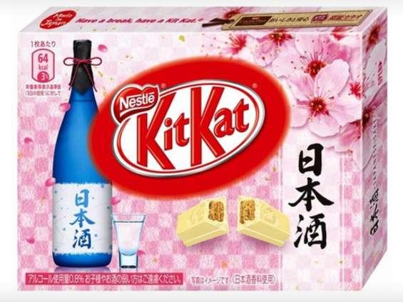 Powstaje nowa fabryka batoników Kit Kat