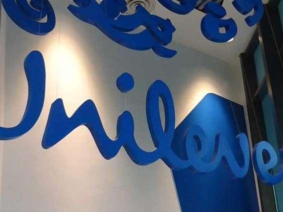 Kolejne zakupy Unilevera