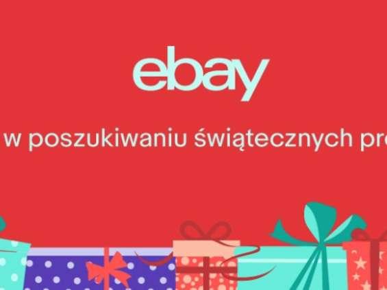 """eBay rusza z akcją """"First Minute Shopping"""""""