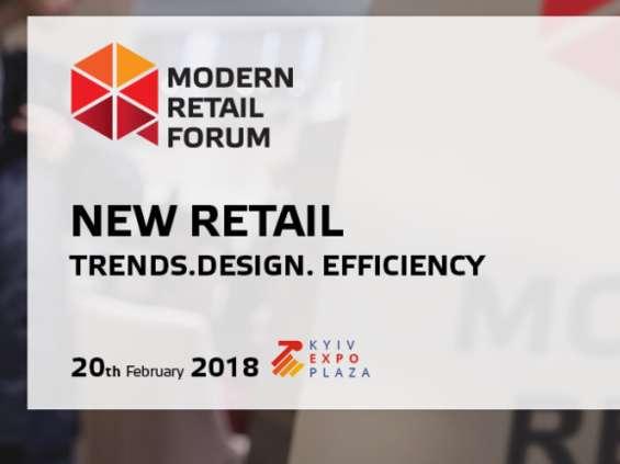 Modern Retail Forum - tym razem w Kijowie