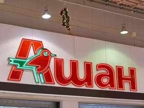 Auchan z nowym formatem na Ukrainie