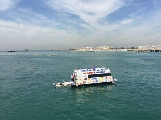 Carrefour popłynął w Dubaju
