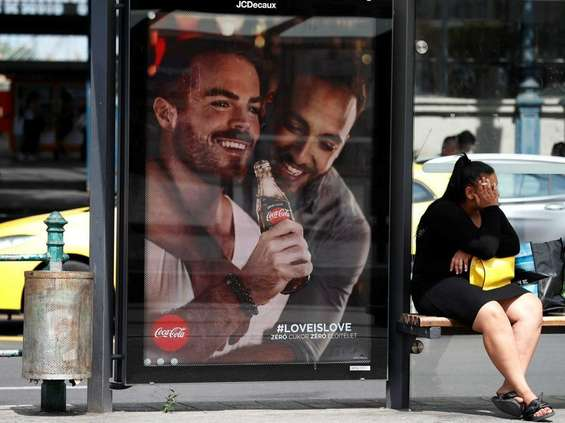 Wezwanie do bojkotu Coca-Coli