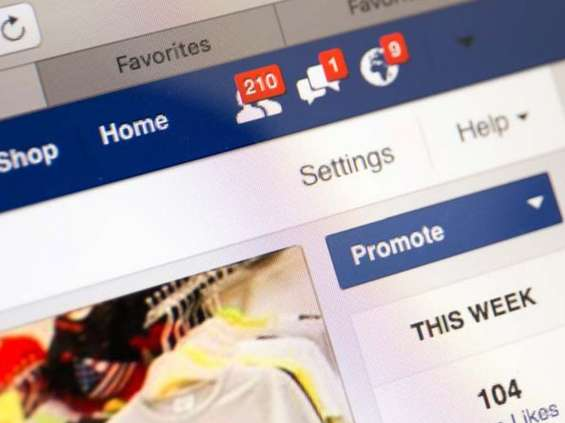 5 kroków do... prowadzenia profilu sklepu na Facebooku [PORADNIK]