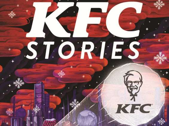 Fani KFC bohaterami komiksu
