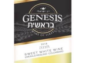 Genesis... nowy początek