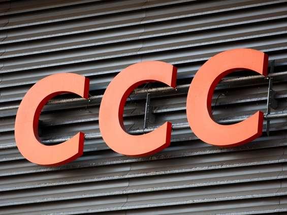 CCC: zamknięcie sklepów na 7 tygodni to strata 1 mld zł