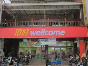 Carrefour kupił 224 sklepy