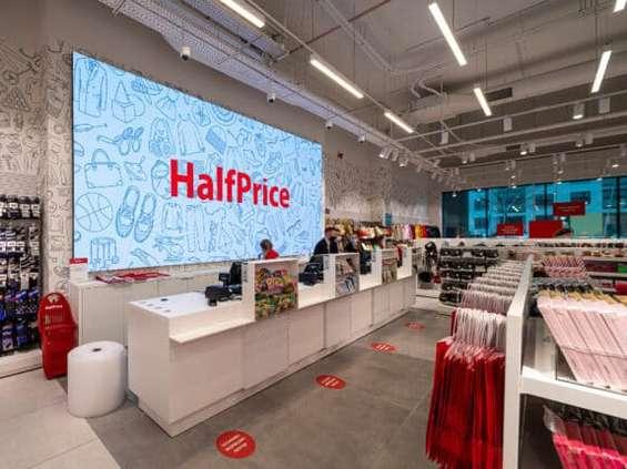 HalfPrice, nowa sieć sklepów, właśnie zadebiutowała