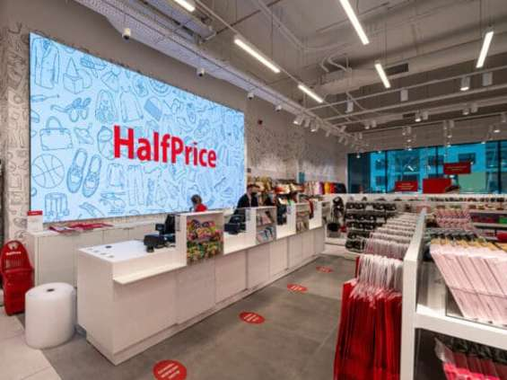 Sieć sklepów HalfPrice strzałem w 10. Grupa CCC ogłasza nowe cele